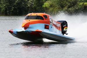 Click to view details and reviews for F1 High Speed Passenger Boat Ride.