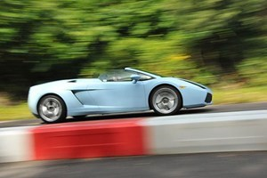 Click to view details and reviews for Lamborghini Gallardo Junior Drive.