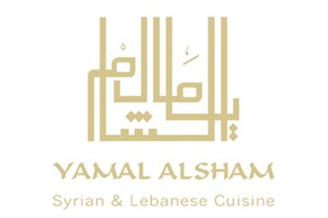 11 Course Tasting Menu with Wine for Two at Yamal Alsham